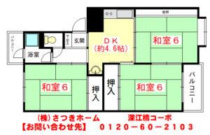 深江橋コーポ E棟-1