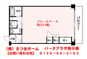 パークプラザ森小路(店舗・事務所)-1