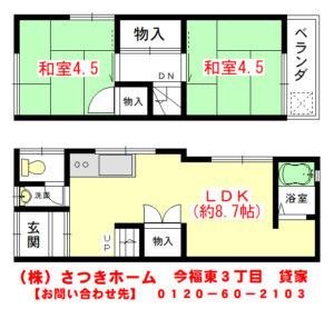 今福東3丁目 貸家-1