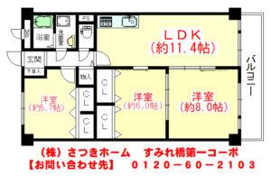 すみれ橋第一コーポ 1号棟-1